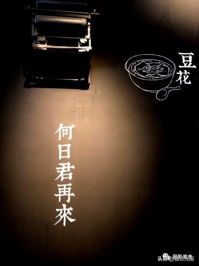 2018年中国十大网红小吃排名插图12