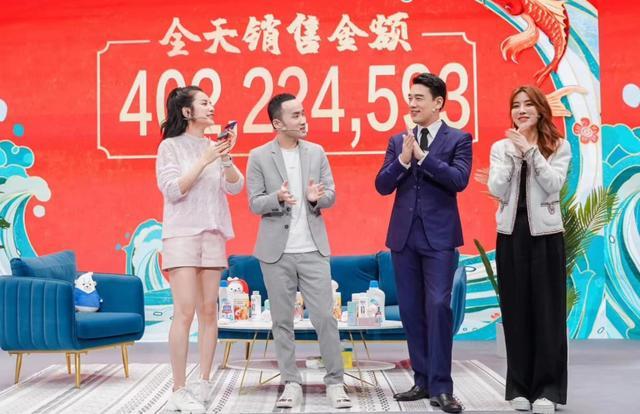 立白总裁直播狂送欢Xi好物 直播营销从带货到带品牌之变