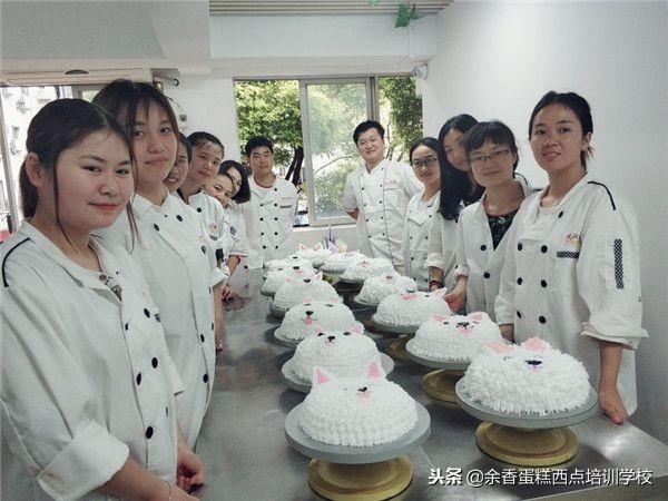 專業的蛋糕培訓學校