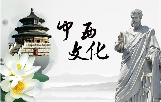 24张图告诉你东西方文化差异!_手机搜狐网