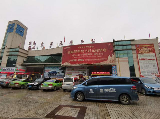新增!贵港汽车南站往返桂平汽车总站的七座商务快线