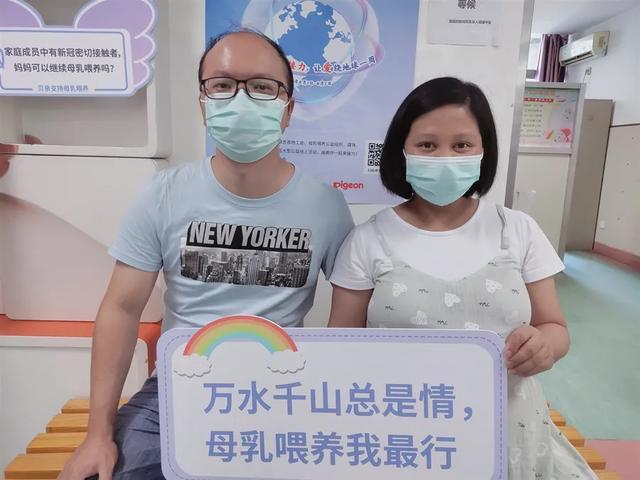 支持母乳喂养,宜昌妇幼在行动!