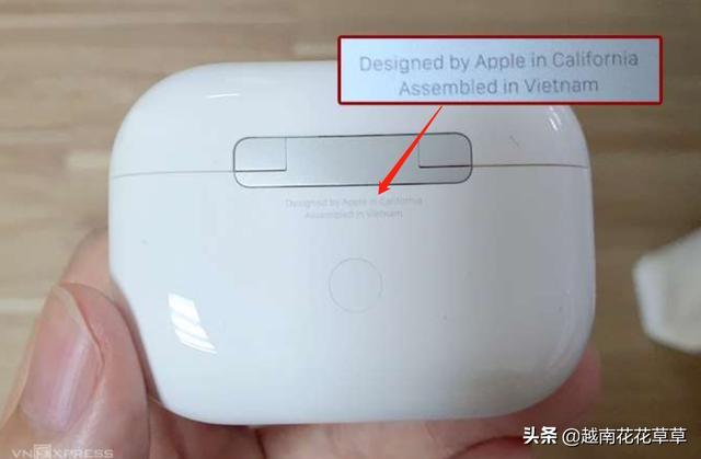 越南工厂再招工数千人生产苹果无线耳机