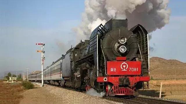 前进蒸汽机车