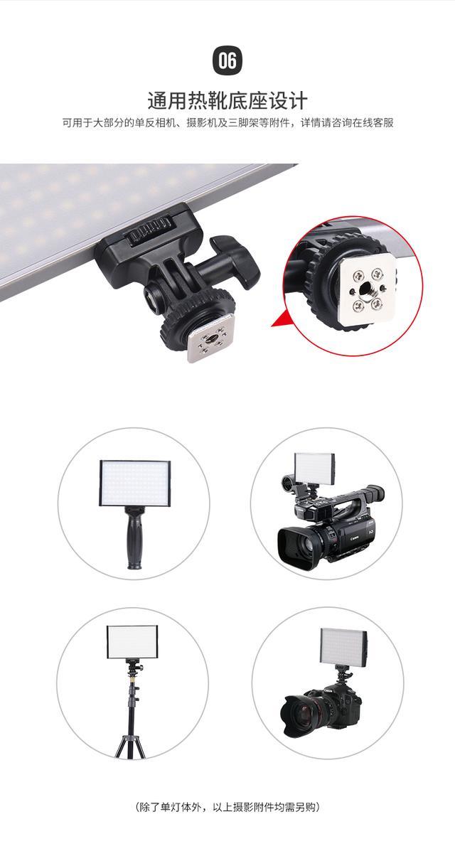 图立方pt-15便携led摄影灯机顶摄像灯相机补光灯影视拍照婚庆常亮