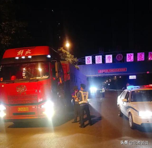 吕梁交警二大队联合离石治超办整治违法超载货车成效显著