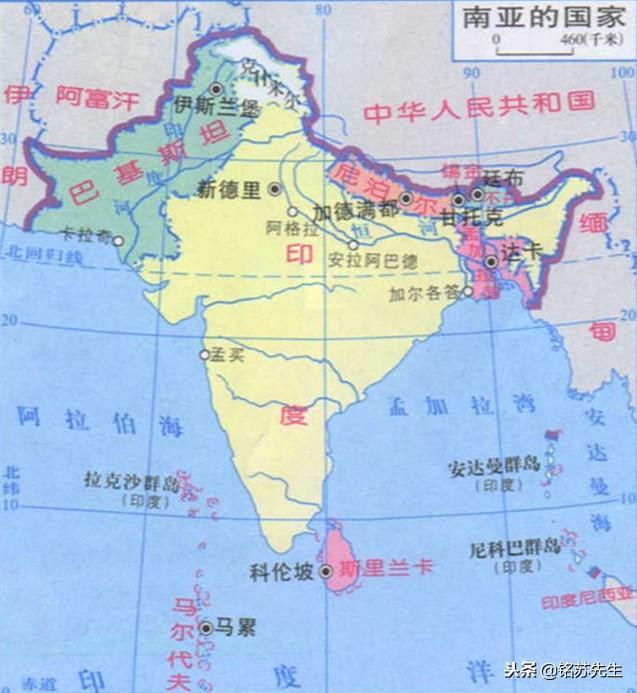 印度东北七邦总面积