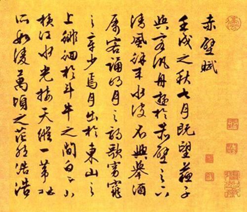 咏梅的诗句王安石 - 豆丁网