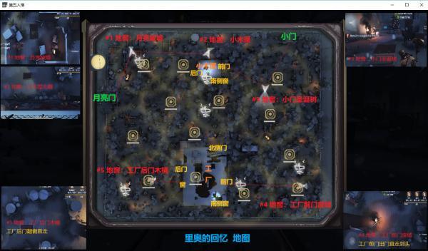 第五人格永眠镇学校怎么上楼 永眠镇学校二楼进... _九游手机游戏