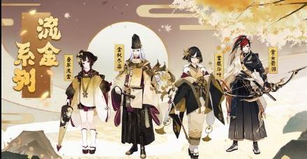 阴阳师现世召唤符怎么画 手绘召唤阵必中SSR画符技巧