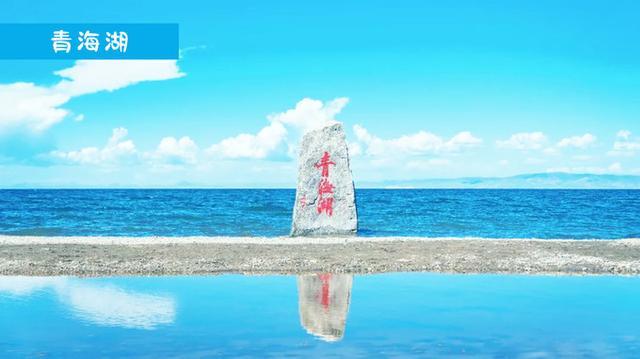 2020青海湖旅游攻略-青海湖自助游门票交通天气