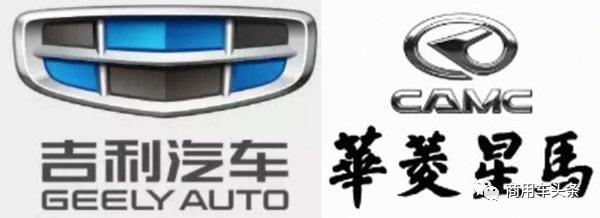 中国新能源汽车销量超450万辆,宁波国五重型车须加装OBD