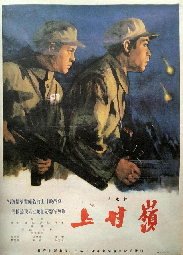 上甘岭刘玉茹移居美国