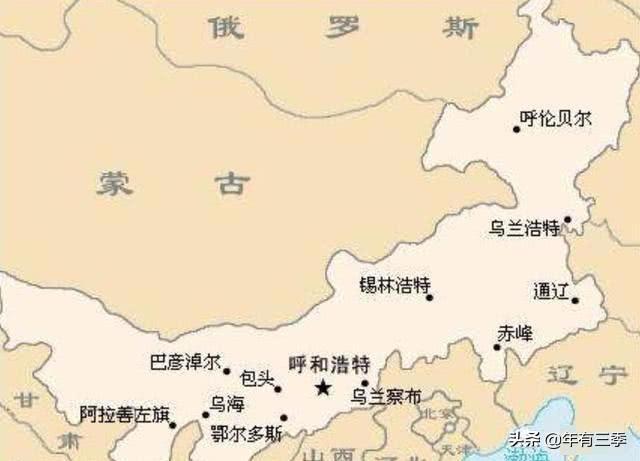 内蒙古人是咋看待蒙古国的呢