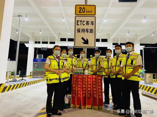 今日零时,湖北枣潜高速荆门北段正式通车