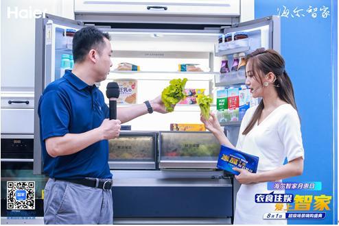 海尔冰箱发力健康场景成效如何?反馈来了:第31周份额又是第一