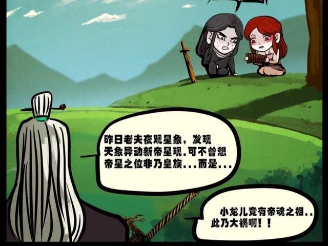 尸兄:还记得曾经的尸王龙右吗?现在成为了不败的王者