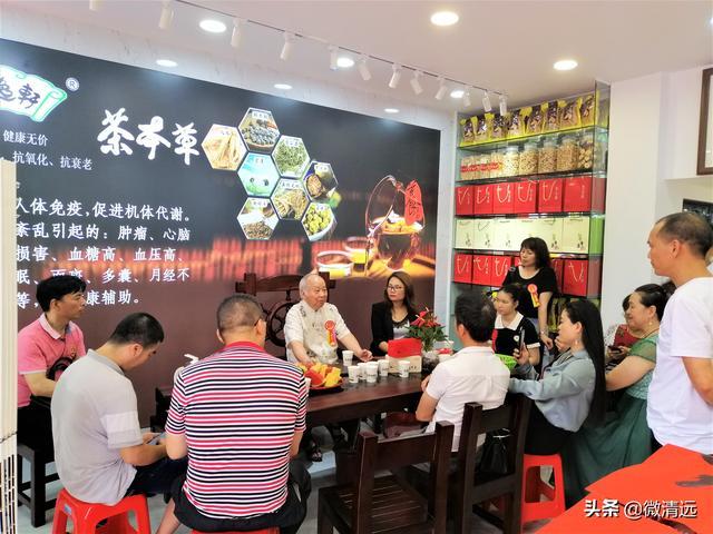 清远城市花园店盛大开业 加快连锁品牌中逸轩草本茶全国市场布局