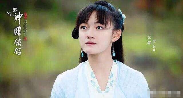 李绮红郭襄图片