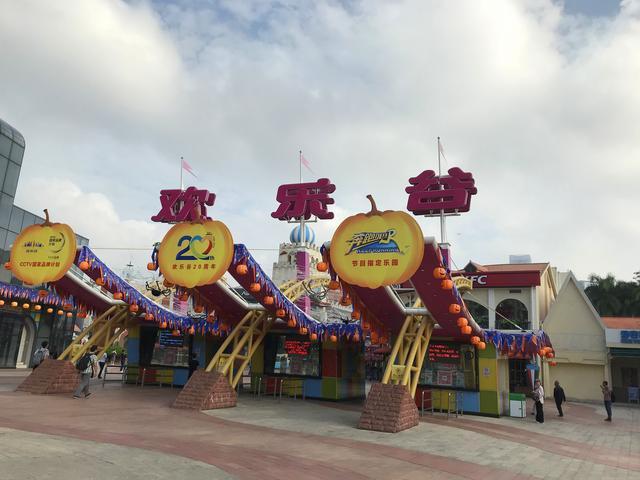 深圳欢乐谷游玩设施攻略_查查吧手机网