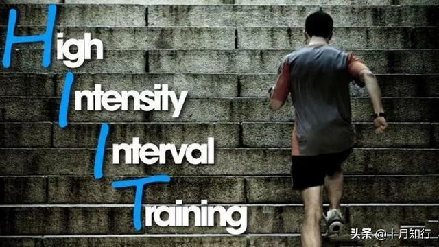據說運動20分鍾相當於跑步1小時,不但讓你瘦,還讓你留住肌肉
