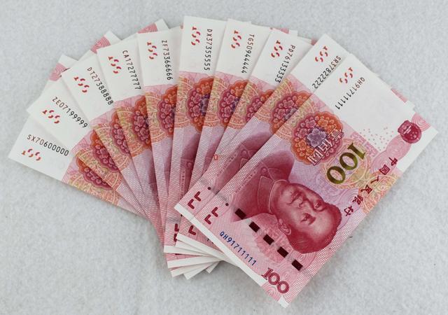 第五套人民币大全套价格(2020年2月10日)