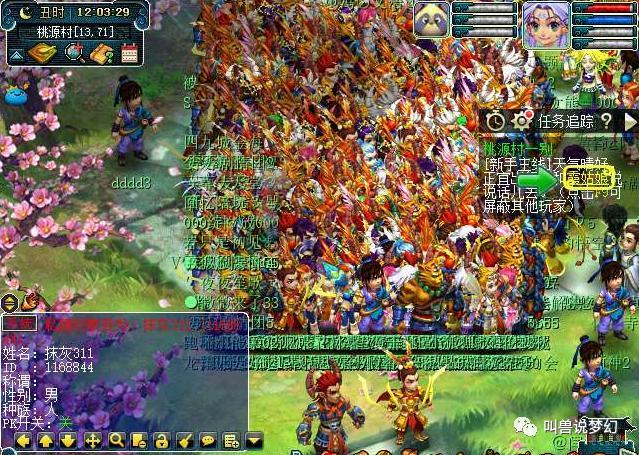 梦幻西游:新区从排队进入,到玩家逃离变鬼区全过程