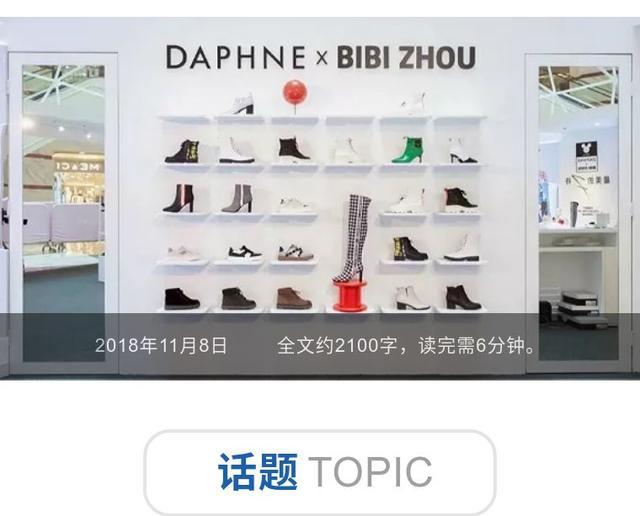 达芙妮女鞋官方旗舰店