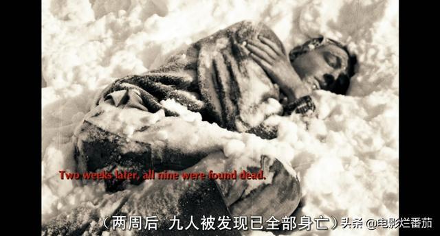 乌拉尔山死人事件