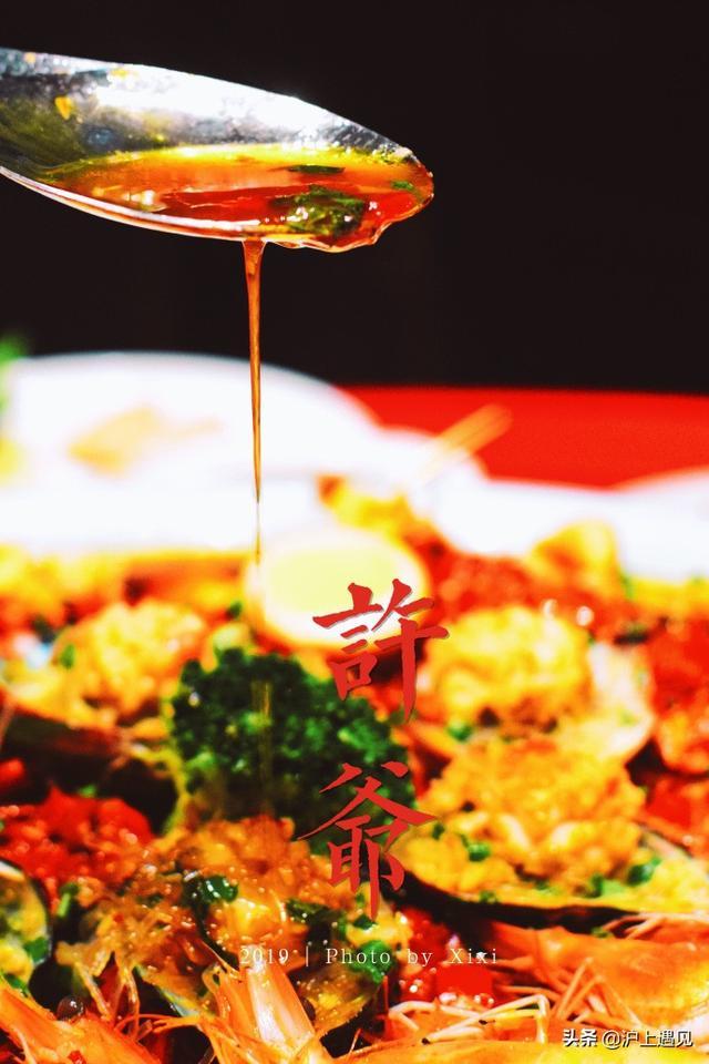 老坛香黄贡剁辣椒的用法