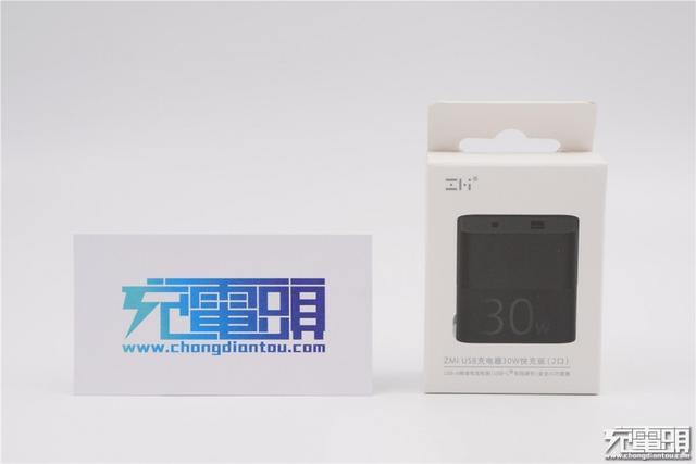 小米USB充电器60W快充版 六口输出 QC3.0快充协议 适用... -京东