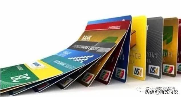 一篇秒懂办理信用卡条件,通过率提升50%