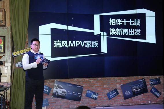 江淮高端MPV瑞风M6正式上市,售价23.95-34.95万元,看起来很厉害