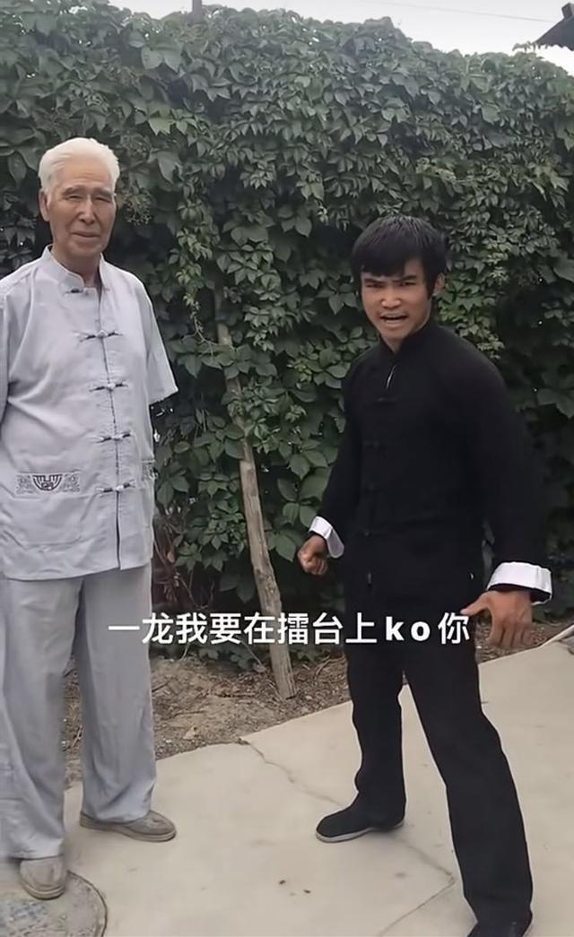 武术指导李腾飞邀战皮香远:你要打一龙的话,咱俩可以先试一下