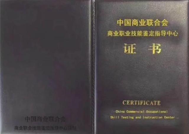山东省职业技能鉴定指导中心