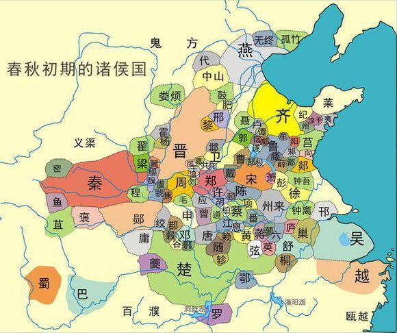 项羽的分封地图
