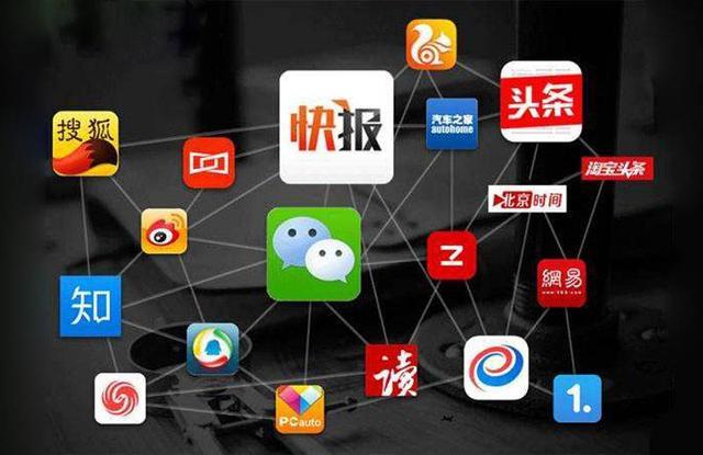 微信直播电商平台