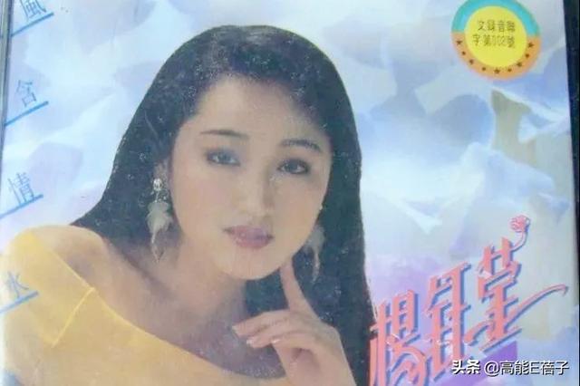 杨玉莹30岁性感照片