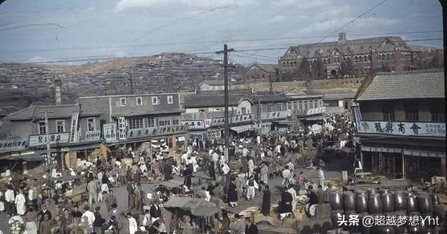 1950年韩国战争发生前的汉城罕见彩照,满街都是汉文招牌