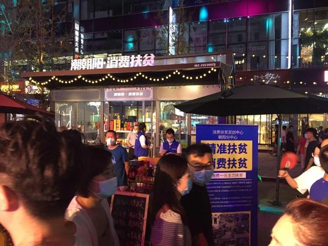 时尚感、国际范儿!北京又一地标商业街区正式向市民开放