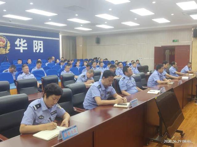 华阴市公安局传达全市公安机关党风廉政建设会议精神
