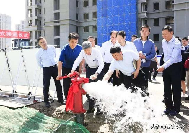 中国天然气集团