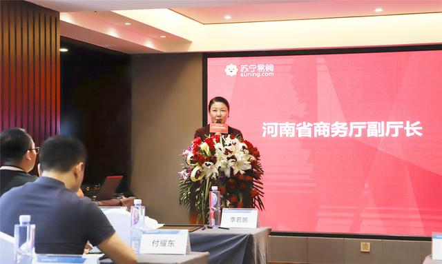苏宁发布厨卫电器买5免1政策,5件套低至7499元