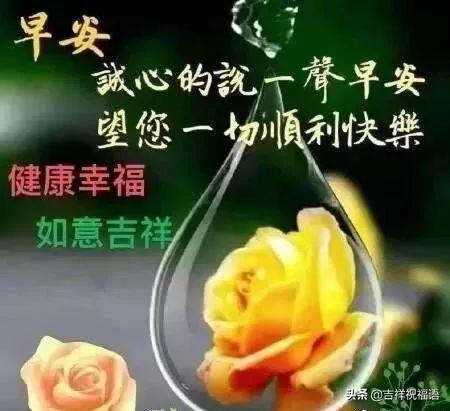 十一国庆节早安祝福语动态图片带字,10月1日国庆节早... _腾讯网