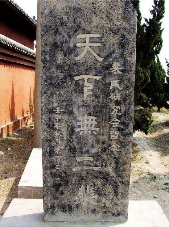 """""""中华宰相村"""":祭祖传家风"""
