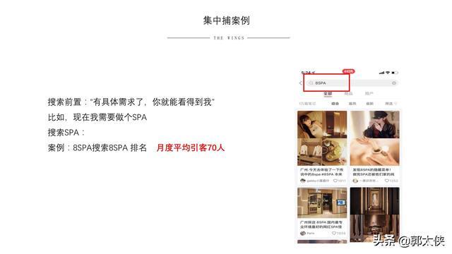 用实际引流案例来说,小红书营销的实用方式与方法
