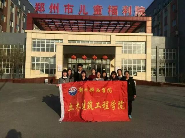 「豫?高考」鄭州科技學院土木建筑工程學院2020年招生導航