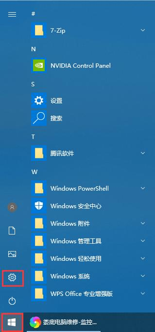 144Hz显示器刷新率设置,电脑设置显示器屏幕刷新率