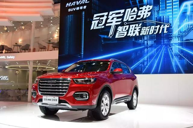 全新哈弗H6冠军版发布,新车售价为10.20—13.40万|广州车展