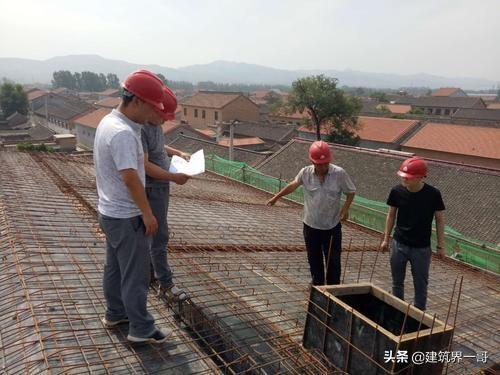 浇筑混凝土屋面,极端施工技术,建筑坡屋面混凝土